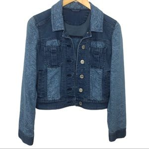 Express jean jacket with pattered insets